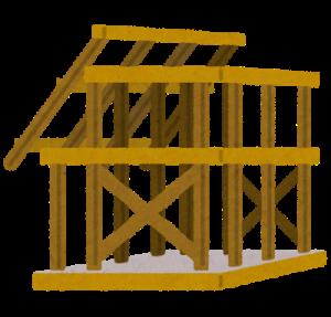 建築のイラスト